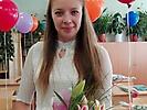 Сахарова Дарья Владимировна