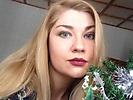 Шеболаева Е.В.