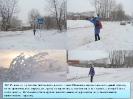 Опасные места П.Строителей_5