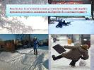 Опасные места П.Строителей_7
